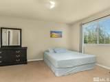 9505 Meadowstar Drive - Photo 9