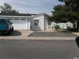 7680 Claridge Pointe Pkwy - Photo 2