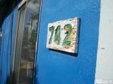 742 D St - Photo 4
