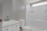 1725 Green Ave. - Photo 16