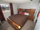 134 Ring Rd. - Photo 11
