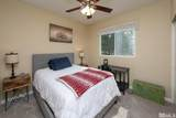 2080 Brittany Meadows - Photo 20
