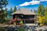 30 Lake Front Drive - Photo 6