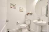 7260 Quill Drive - Photo 18