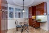 1460 Pittman Terrace - Photo 14