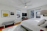 303 Cole Avenue - Photo 22