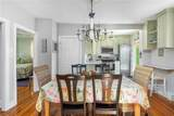 129 Connection Street - Photo 10
