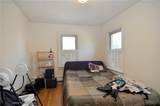312 Cowden Street - Photo 3