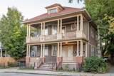 134 Pocasset Avenue - Photo 3