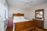 105 Windward Lane - Photo 16