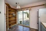105 Windward Lane - Photo 5