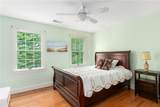 2055 Middle Road - Photo 23