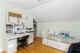 879 Tower Hill Road - Photo 9