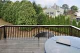 25 Hope Hill Terrace - Photo 32