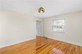 100 Varnum Avenue - Photo 15