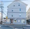 543 Branch Avenue - Photo 1