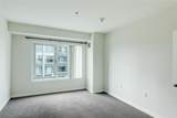 100 Exchange Street - Photo 24