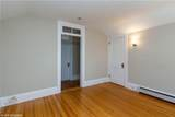 537 Angell Street - Photo 8