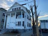 208 Sabin Street - Photo 2