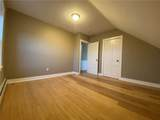 208 Sabin Street - Photo 42