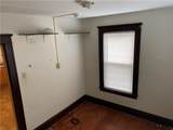292 Logee Street - Photo 12
