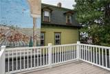 12 Pequot Street - Photo 7
