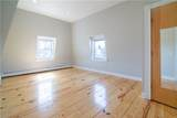 1403 Westminster Street - Photo 24
