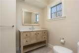 20 East Bowery Street - Photo 15