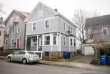 7 Hammond Street - Photo 1