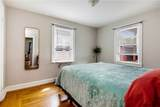 205 Chace Avenue - Photo 21