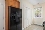 315 Old River Road - Photo 11