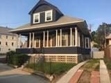 234 Pocasset Avenue - Photo 1