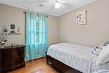 95 Wendell Road - Photo 12