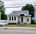 762 Newport Avenue - Photo 3