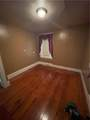 196 Wendell Road - Photo 12