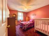 15 Carriage Road - Photo 26