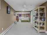 118 Fox Ridge Drive - Photo 26