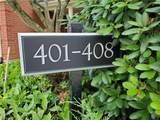 626 Smithfield Road - Photo 5