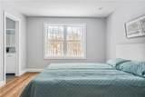 11 Hilltop Condominiums - Photo 7