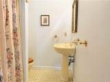 211 Sunnybrook Farm Road - Photo 14
