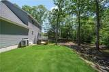 936 South Road - Photo 31