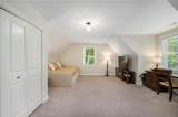 936 South Road - Photo 24