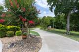 1530 Armstrong Ferry Road - Photo 2