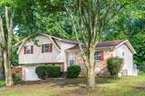 2148 Gregory Drive Se - Photo 1