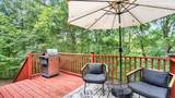 2300 Brentwood Drive Nw - Photo 35
