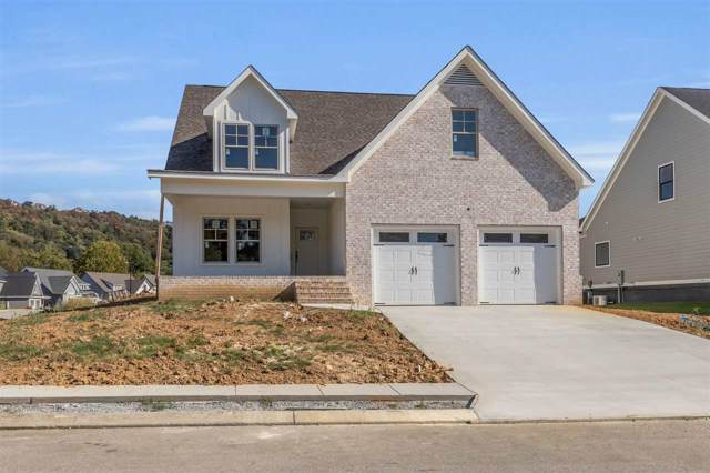 8865 Silver Maple Dr, Ooltewah, TN 37363 (MLS #20196163) :: The Jooma Team