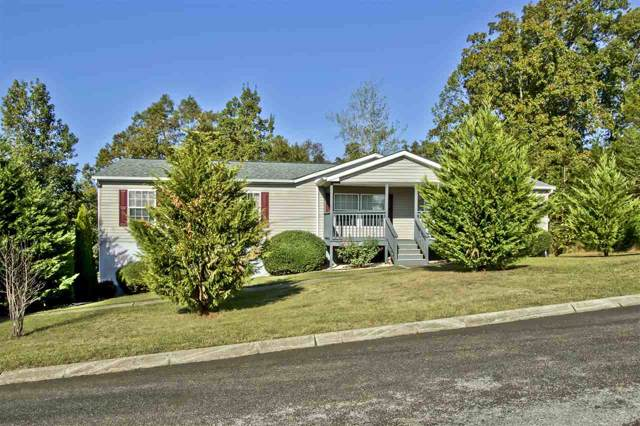 235 County Road 907, Calhoun, TN 37309 (MLS #20196246) :: The Jooma Team