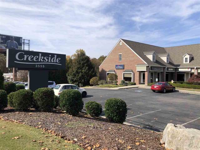3555 Keith Street Nw Unit 111, Cleveland, TN 37312 (MLS #20196607) :: The Mark Hite Team