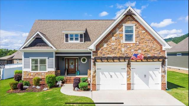 8751 Seven Lakes Drive, Ooltewah, TN 37363 (#20210921) :: Billy Houston Group
