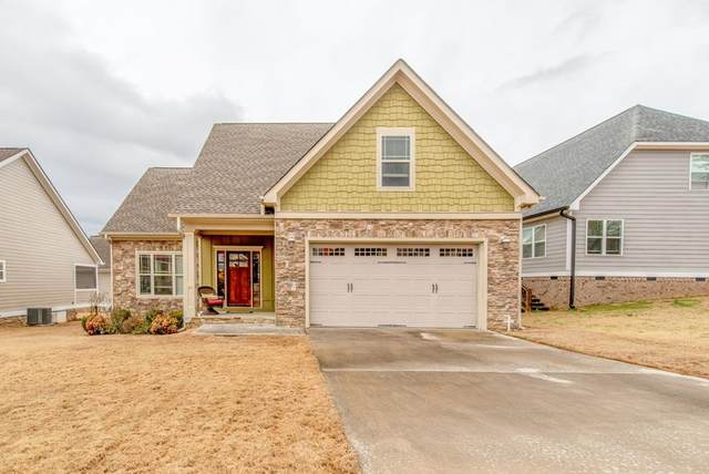 712 Abby Glen Drive Ne, Cleveland, TN 12345 (MLS #20211263) :: The Edrington Team